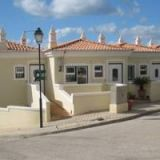 View information about Vila Castelo Moradias 2 bedrooms, check availability and book online